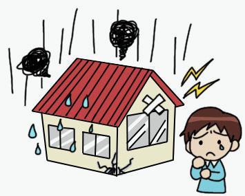 家のことを知らない素人による施工