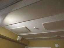 木工事終了です。天井は当社おすすめの吸音天井です。