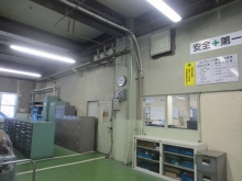 改修前の工場内です。
