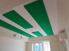 クロス施工後に天井の吸音パネルを設置しました。 緑色がとてもアクセントとなり、陽の光と相性がよく明るいお部屋になりました。