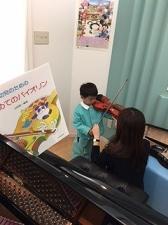 バイオリン教室体験レポート♪