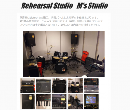 弊社施工のリハーサルスタジオが小田原にオープンしました!